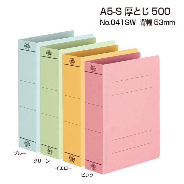 プラス フラットファイル厚とじ500 A5タテ ピンク 87568 1袋(10冊入)