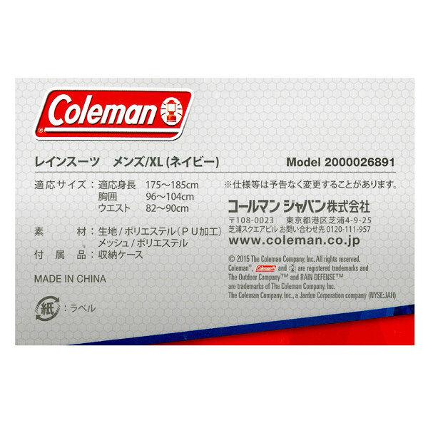 コールマン レインスーツメンズXL 紺