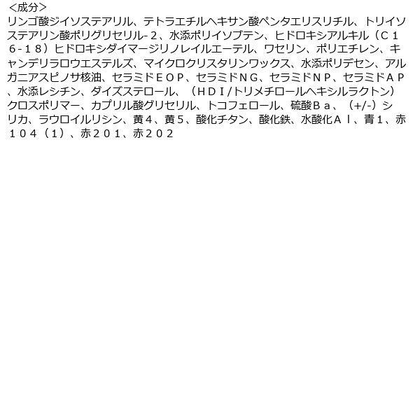 グレイズバームリップ GB 05