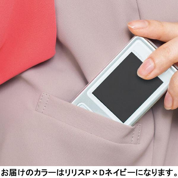 フォーク 医療白衣 ワコールHIコレクション レディスジップスクラブ (サイドジップ) HI701-3 リリスピンク×ダークネイビー 3L (直送品)