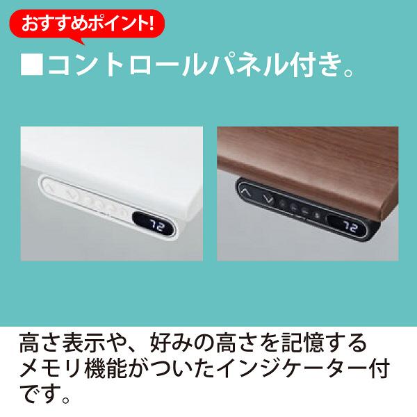 オカムラ スイフト スタンディングデスク 上下昇降式 平机 ホワイト/ブラック 幅1800×奥行700×高さ650~1250mm 1台 (直送品)