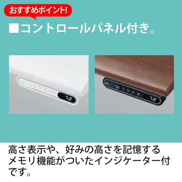 岡村製作所(オカムラ) スイフト スタンディングデスク 上下昇降式 平机 ネオウッドライト/ホワイト 幅1800×奥行700×高さ650~1250mm 1台