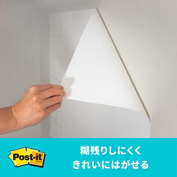 ポスト・イット ホワイトボードフィルム 600×900mm DEF 3×2 1パック (直送品)