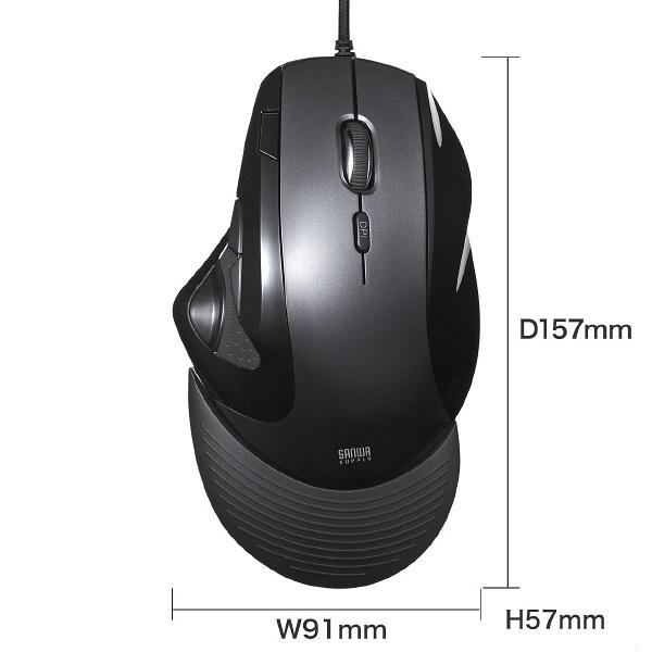 サンワサプライ 有線マウス ブラック エルゴノミクス形状/レーザー方式/9ボタン MA-LS24BK (直送品)