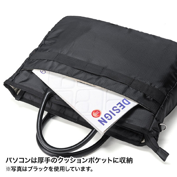 サンワサプライ カジュアルPCバッグ ネイビー/15.6インチワイドまで対応 BAG-CA9NV2 (直送品)