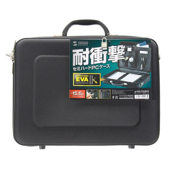 サンワサプライ セミハードPCケース シングル ブラック/15.6インチワイドまで対応 BAG-EVA6BKN (直送品)