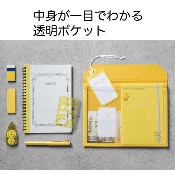 FLATTY A4 黄色