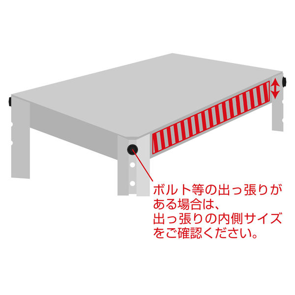 ナプコインテリア シングルロールスクリーン マグネットタイプ プル式 フルーレ 高さ900×幅1490mm クリームホワイト 1本(直送品)