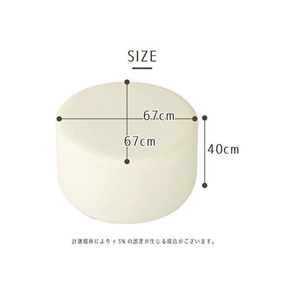 ネットフォース カラ ロビーチェア ロースツール S 丸形 幅670mm アイボリー CARA-67-AW 1台(直送品)