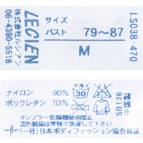 スポブラ・成型モールドカップ グレーM