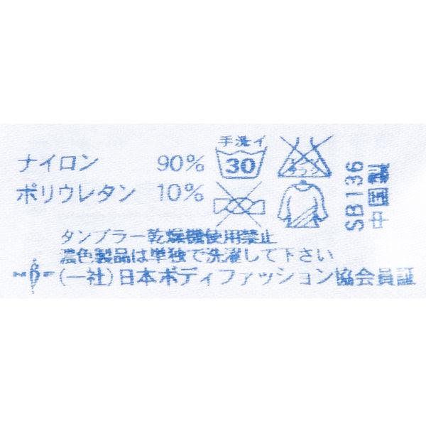 スポブラ・成型モールドカップ グレーL