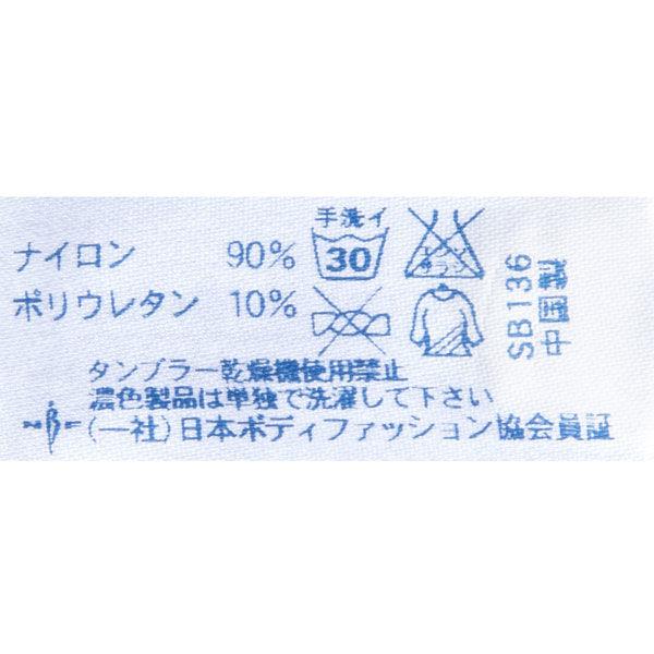 スポブラ・成型モールドカップベージュLL