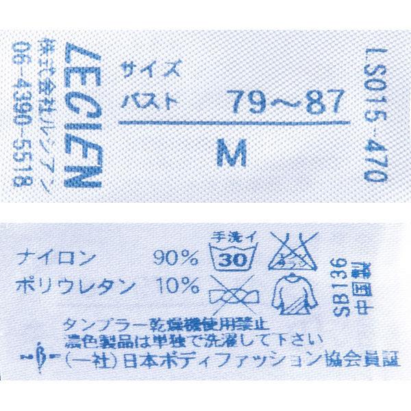 スポブラ・成型モールドカップブルーM