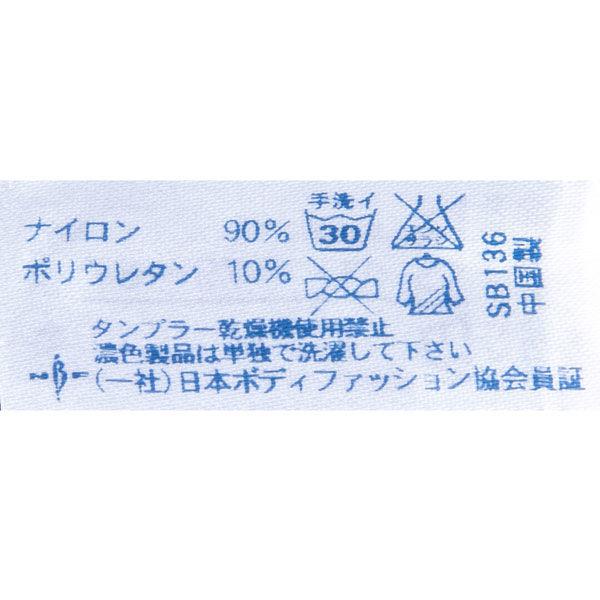 スポブラ・成型モールドカップ ブルーLL