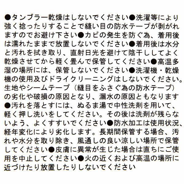 コールマンレインスーツメンズXL BW
