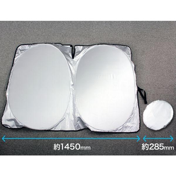 【カー用品】Meltec(メルテック) 遮光マジカルシェード LL PMS-LL 1個(直送品)