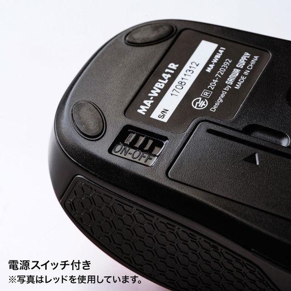 サンワサプライ ワイヤレスブルーLEDマウス MA-WBL41BK 1個 (直送品)