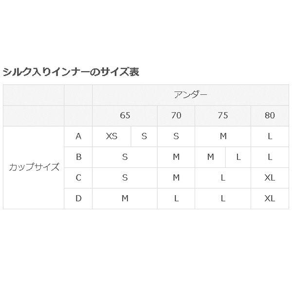 無印 カップ付キャミ マタニティ M~L