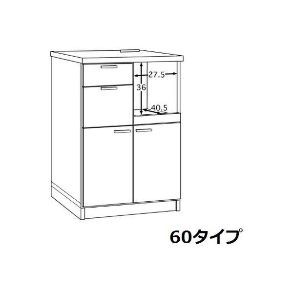 後藤家具物産 レンジボード 幅595×奥行445×高さ925mm ブラウン RB-04-BR 1台(直送品)