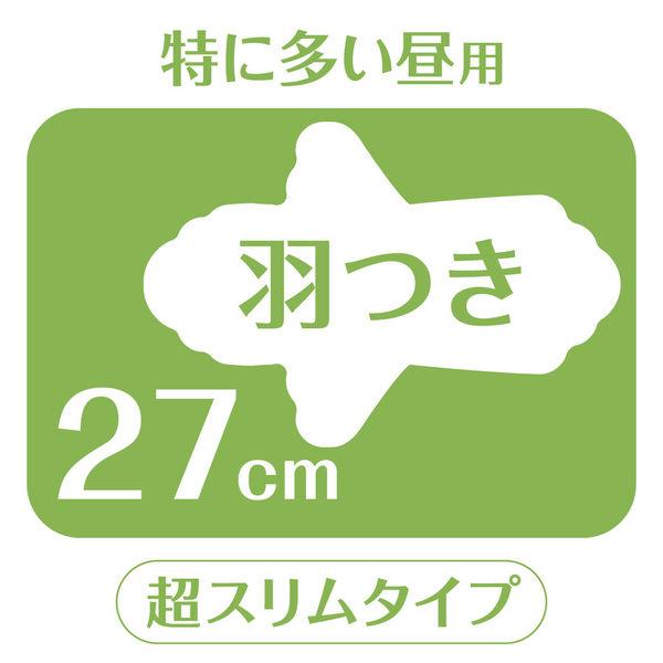 素肌のきもち 超スリム 27cm