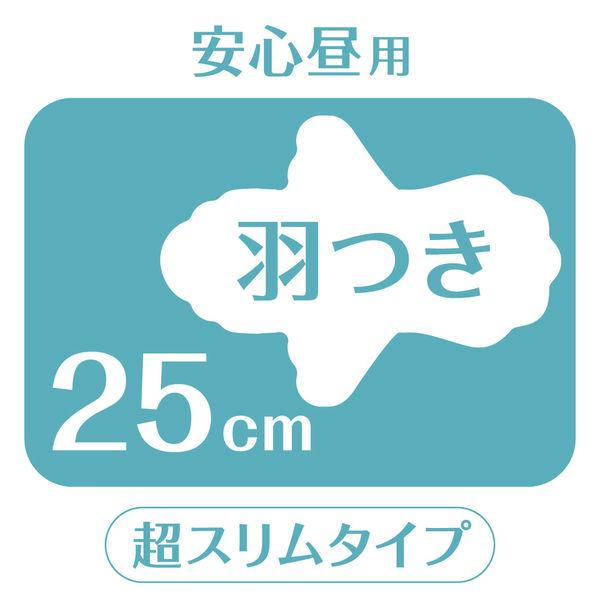素肌のきもち 超スリム 25cm