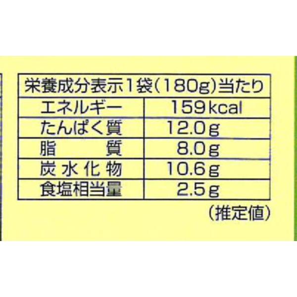 ロハコ限定 国産鶏肉のサグチキンカレー