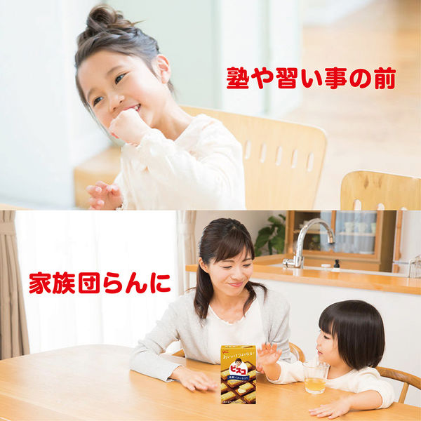 【ロハコ限定】ビスコ小箱 4種セット
