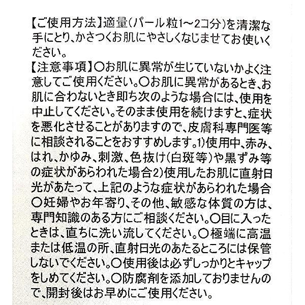 アロマキフィオーガニックバター+ハンドC