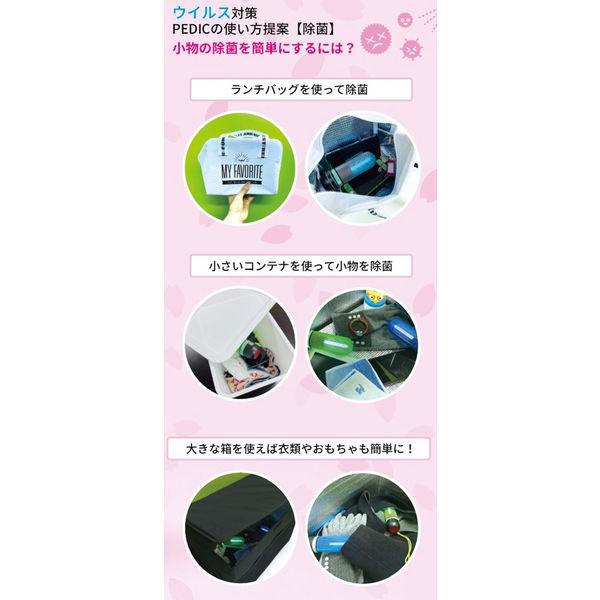 携帯用UV除菌器 ぺディック スポーツ
