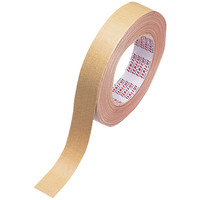 布テープ No.600 0.31mm厚 25mm×25m巻 茶 1セット(5巻:1巻×5) 積水化学工業