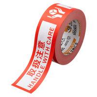 荷札テープ 「取扱注意」 幅50mm×長さ50m KNT03T 1セット(5巻:1巻×5) 積水化学工業