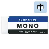 トンボ鉛筆【MONO】消しゴム モノ 中 PE-03A 10個
