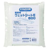 コンドル 業務用ウェットシートE 600 1パック(30枚)