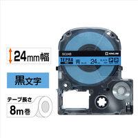 キングジム テプラ PROテープ 24mm カラーラベル パステル 青ラベル(黒文字) 1パック(5個入) SC24B