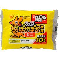 ぽかぽか家族 貼るミニ 1パック(10個入)アイリスオーヤマ