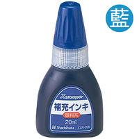 シャチハタ補充インク キャップレス9・Xスタンパー用 XLR-20N 藍色 20ml 5本