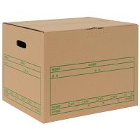 文書保存箱 ワンタッチストッカー D型フタ式 A4/B4用 プラス 10枚
