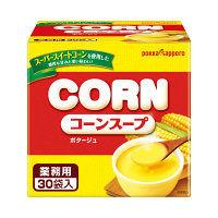 インスタント 業務用コーンスープ 1箱(30食入) POKKA(ポッカ)