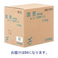 日本製紙 わら半紙 国更B4 1箱(1000枚入×3冊)