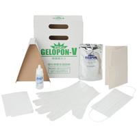 ホワイトプロダクト ゲロポン(R)V セット品 228497009999 1セット