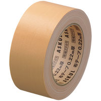 アスクル布テープ50mm×25m(1巻)