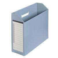 プラス ボックスファイル A4ヨコ 背幅100mm ブルー 87531