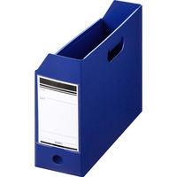 ボックスファイル組み立て式 A4ヨコ 10冊 PP製 ネイビー セリオ