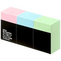 アスクル ふせん 貼ってはがせるオフィスのノート・キューブタイプ 75×50mm カラー3色 3冊