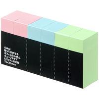 アスクル 貼ってはがせるオフィスのふせん・キューブタイプ 75×25mm カラー3色 6冊 オリジナル
