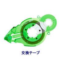 テープのり スピンエコ交換用 緑 10個