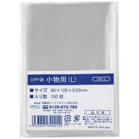 伊藤忠リーテイルリンク OPP袋(テープなし) 小物用L 横80×縦120mm 透明袋 1セット(1000枚:100枚入×10袋)