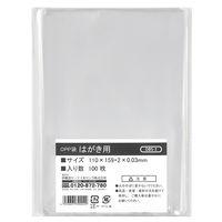 伊藤忠リーテイルリンク OPP袋(テープなし) はがきサイズ 透明袋 1セット(500枚:100枚入×5袋)
