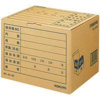 コクヨ 文書保存箱(フォルダー用) B4/A4用 ナチュラル B4A4-BX 1セット(40枚:20枚入×2箱)