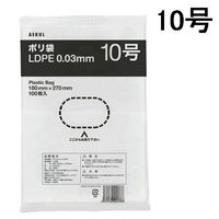 「現場のチカラ」ポリ規格袋(LDPE・透明) 0.03mm厚 10号 180mm×270mm 食品対応 LDKI30ー10 1セット(1000枚) アスクル